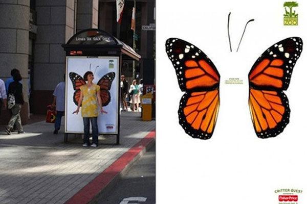 Uma borboleta