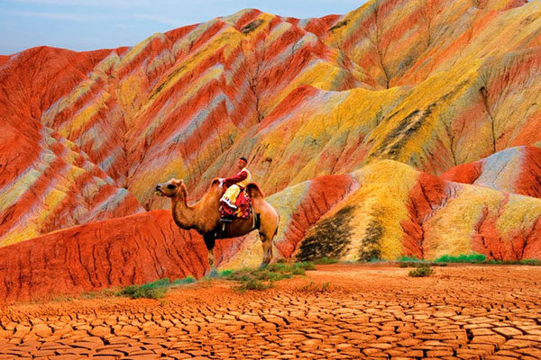 Danxia Landforms, na China