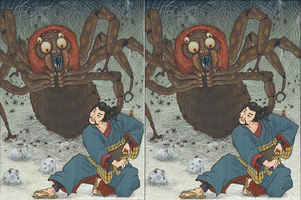 Tsuchigumo